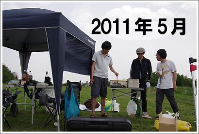 20120505_1.jpg