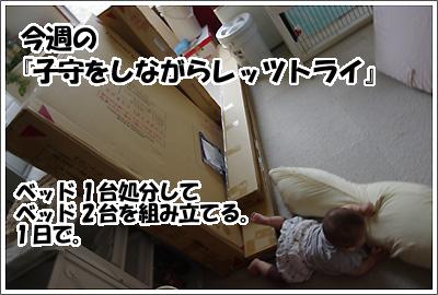 20120605_17.jpg