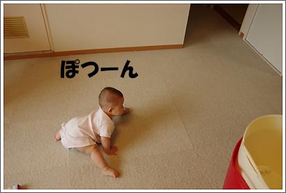 20120612_10.jpg