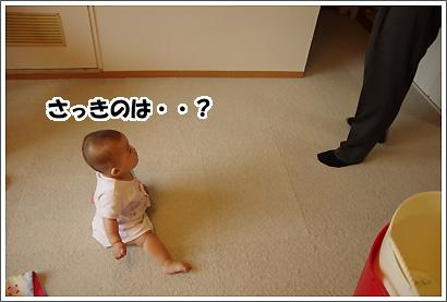 20120612_11.jpg