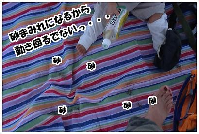 20120913_18.jpg