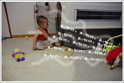 20120919_20.jpg