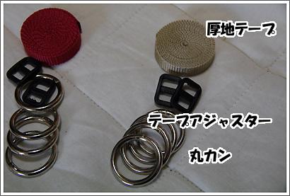 20120927_5.jpg