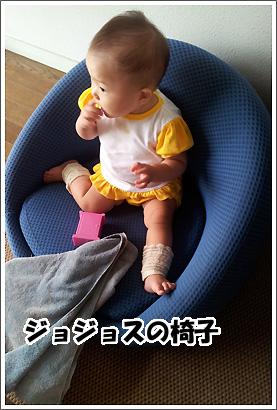 20120930_30.jpg