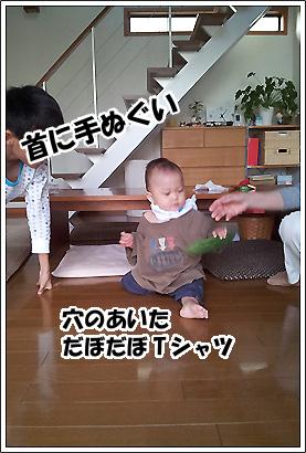 20120930_31.jpg