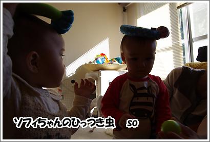 20121019_21.jpg