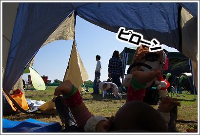 20121021_30.jpg