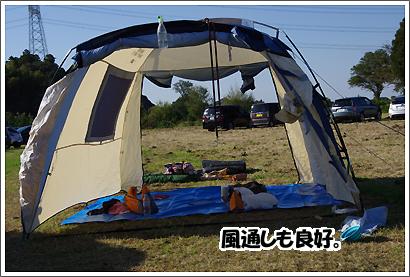 20121021_6.jpg