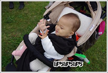 20121028_18.jpg