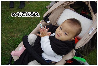 20121028_19.jpg