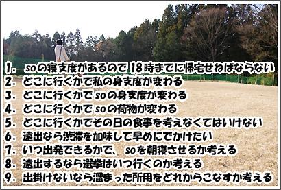 20121219_5.jpg