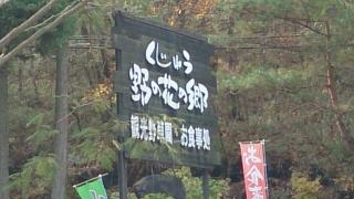 2014-11-11大分ツー (1)