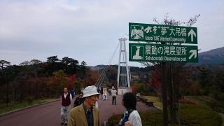 2014-11-11大分ツー (8)