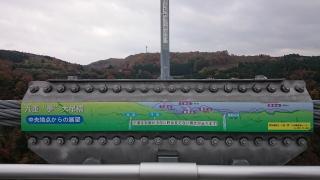 2014-11-11大分ツー (12)