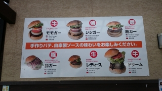 2014-11-11大分ツー (7)