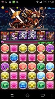 2014-11-19 機械龍ラッシュ (1)