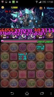 2014-11-19 機械龍ラッシュ (2)