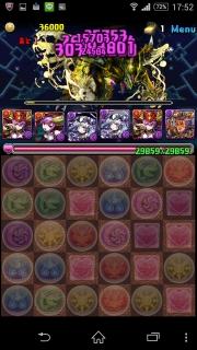 2014-11-19 機械龍ラッシュ (4)