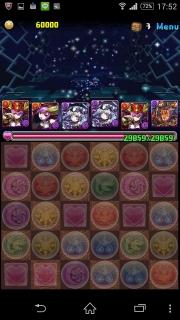 2014-11-19 機械龍ラッシュ (5)