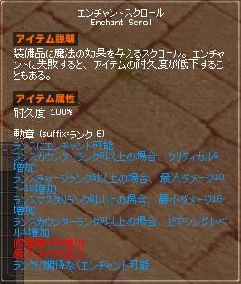 勲章 メダル ライオンランス 作成 4