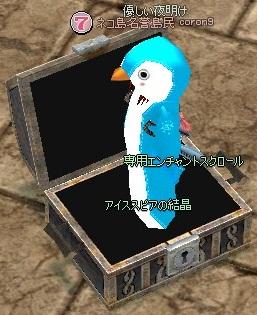 専用ES 幽霊エリ エレメンタリスト 15