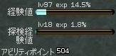 Lv97 AP2倍イベント 10