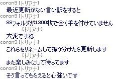 1300枚 読者 知り合う 6-crop