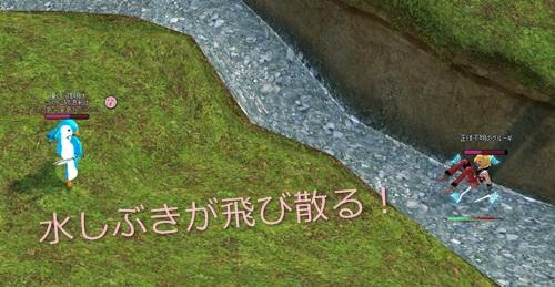 川 グルーギ 初勝利 5