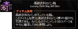 高級衣装カバン箱 便利 1-horz