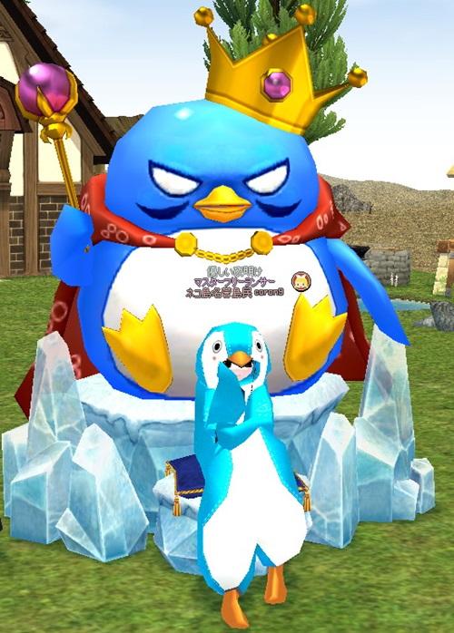 座る キノコ仲間チェア ペペキング椅子 13