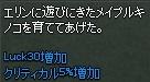 効果 ママシュ 24