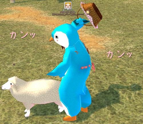 羊毛刈り イースターエッグ集め ぬいぐるみ 14