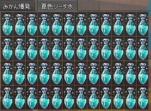 48個 スタンプ 終了 10