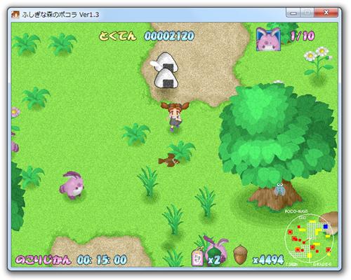 ゲーム画面 ふしぎな森のポコラ