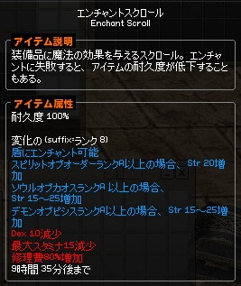 変化のES 襲撃幽霊エリ 7