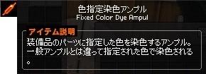オレンジ ゲームマニアックス 指定 4-horz
