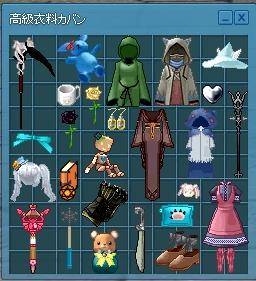 mabinogi_20130423_clothesbag.jpg