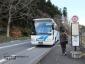 東日本急行バス中尊寺バス停