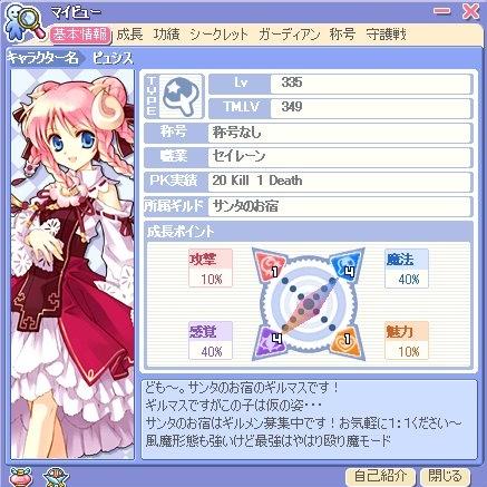 ひつじちゃん335