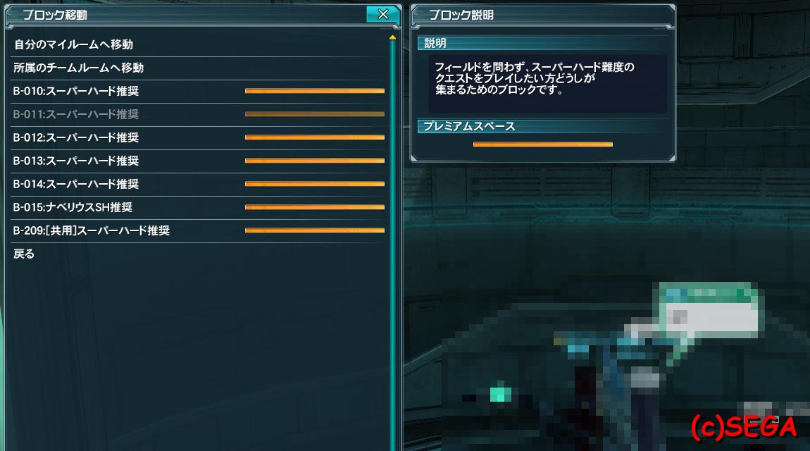 Ship01:フェオ鯖での障害状況