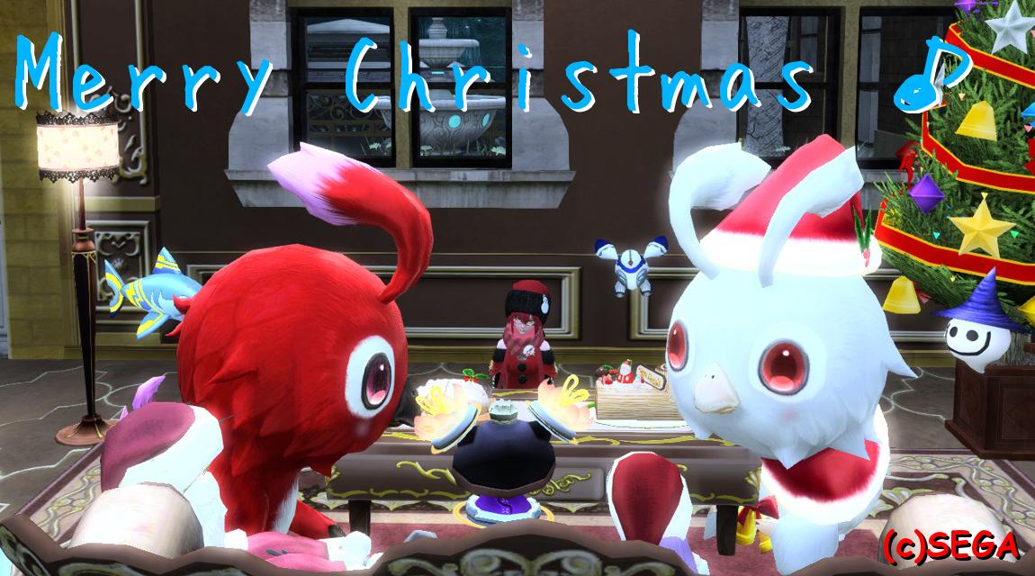 クリスマスの続き