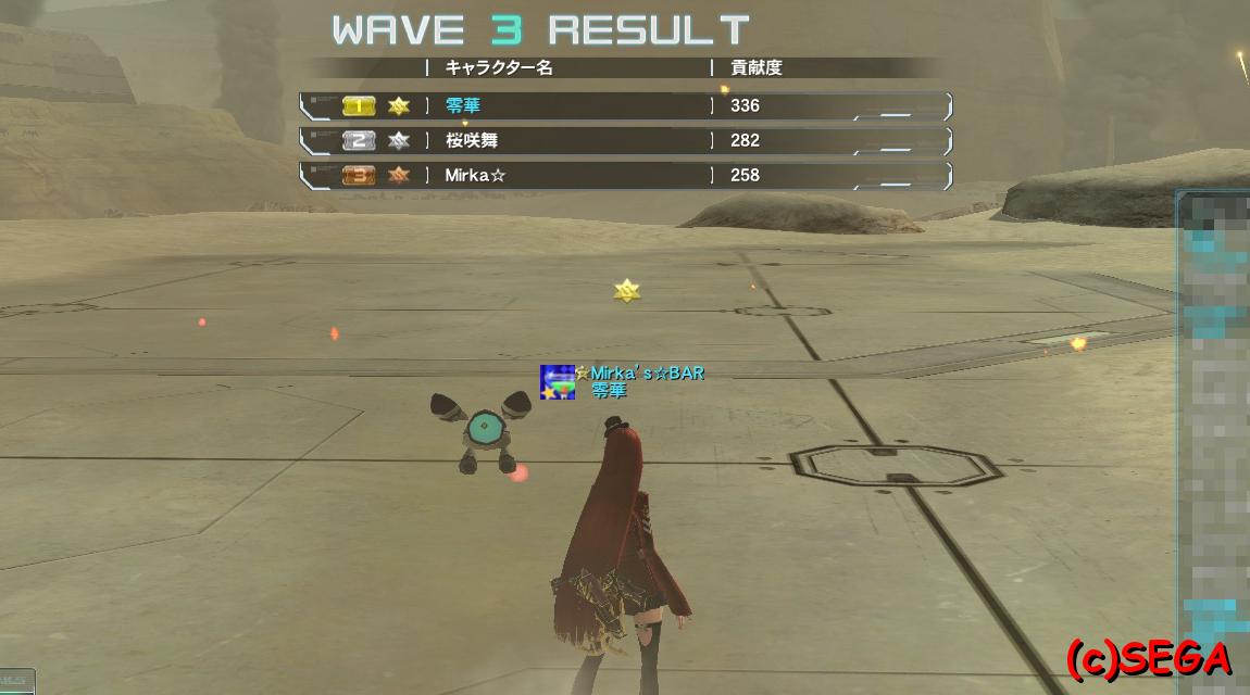今日の防衛WAVE3_20131228