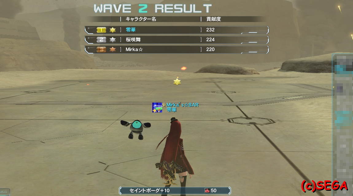 今日の防衛WAVE2_20131228