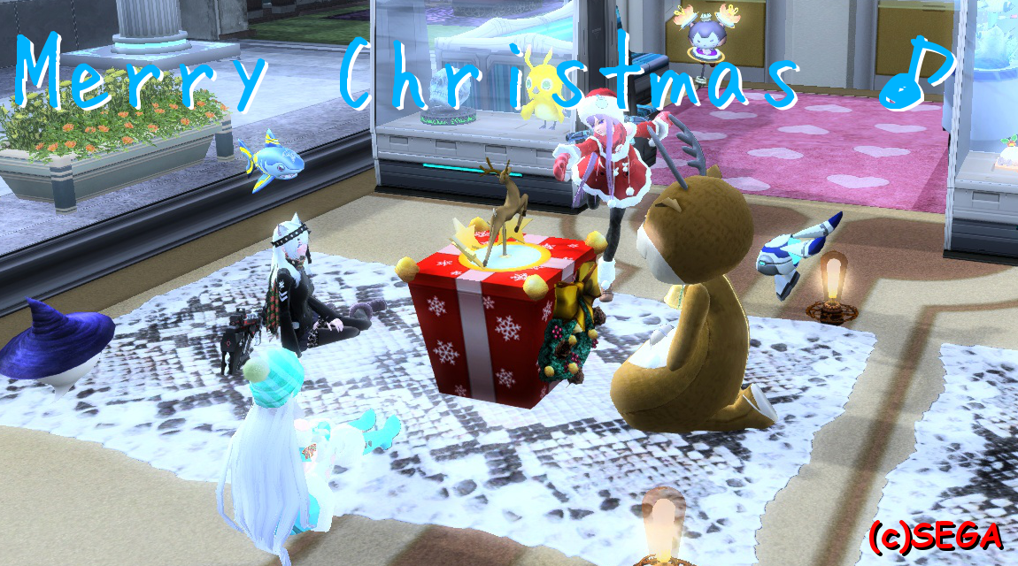 MerryChristmas_02.png