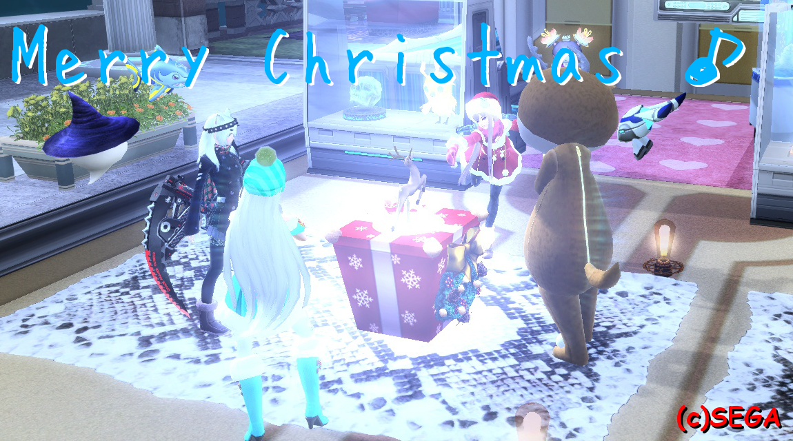 MerryChristmas_03.png