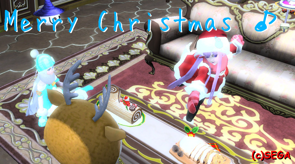 MerryChristmas_05.png