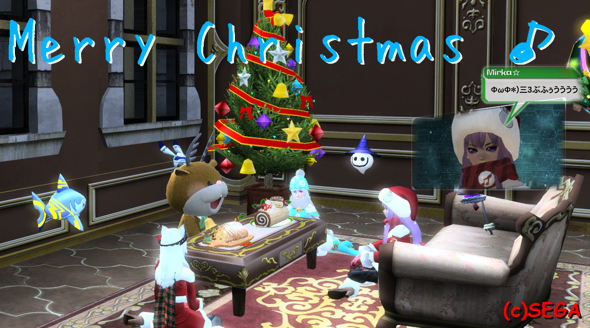 MerryChristmas_06.png