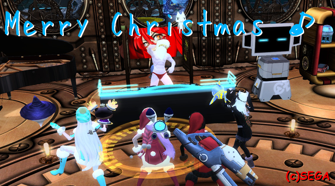 MerryChristmas_07.png