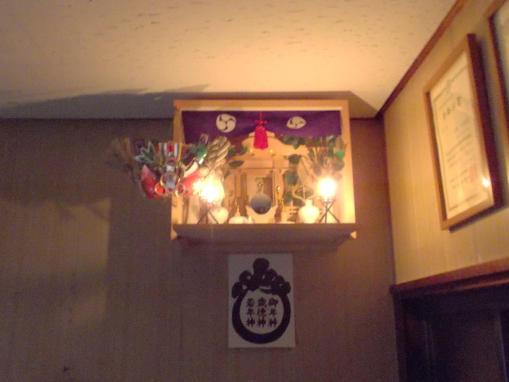 20130102_神棚でパンパン