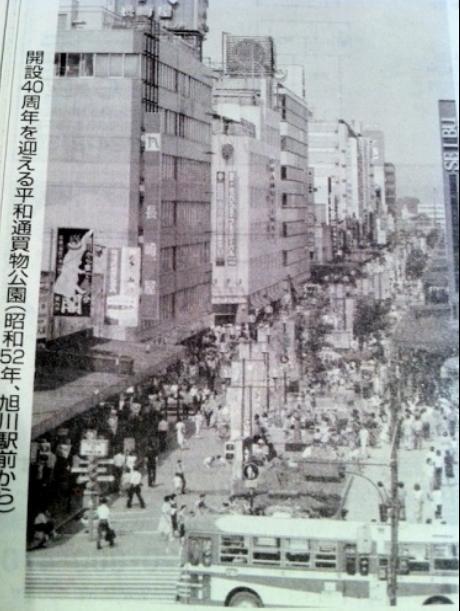 20130122_昭和52年の買物公園